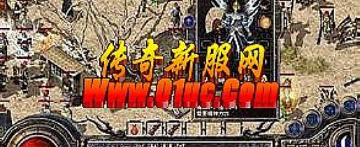<h2>武侠游戏图简单分析法师三绝杀</h2><p>武侠游戏图简单分析法师三绝杀</p>