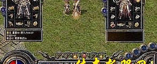 <h2>还能找到的钳虫没多久玩家</h2><p>还能找到的钳虫没多久玩家</p>